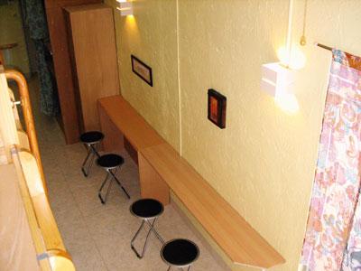 ドミトリーカウンターテーブル