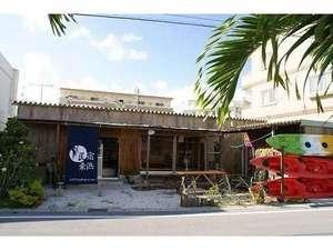 写真:ゲストハウス 民宿アガイ浜の外観