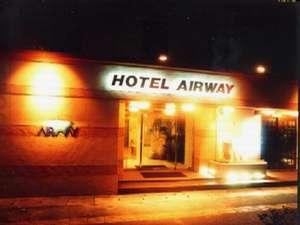 写真:ホテル エアウェイ