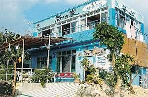 写真:海の家 あけぼの荘