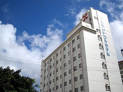 写真:那覇セントラルホテル