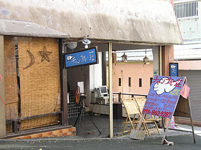 写真:沖縄安宿ゲストハウス チャンプルー荘