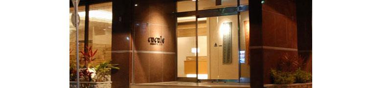 写真:石垣島ホテルククル