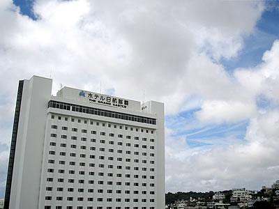 写真:ホテル日航那覇グランドキャッスル
