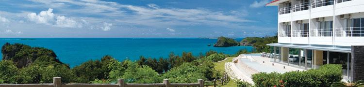 写真:ホテル浜比嘉島リゾート