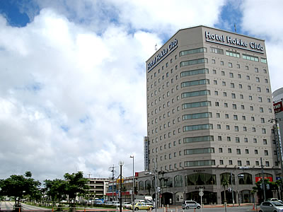 写真:ホテル法華クラブ那覇・新都心