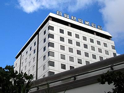 写真:ホテルサン沖縄