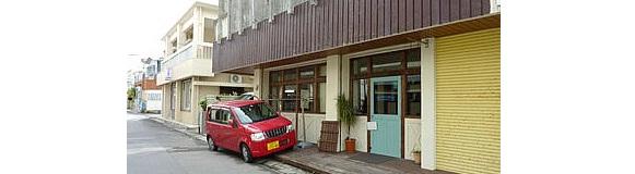 写真:ゲストハウス かりゆし石垣島