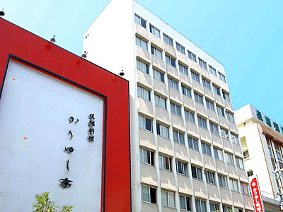 写真:沖縄かりゆし琉球ホテル ナハ(那覇)の外観