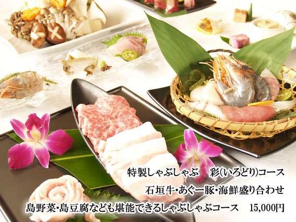 和風レストラン 美 (ちゅら)