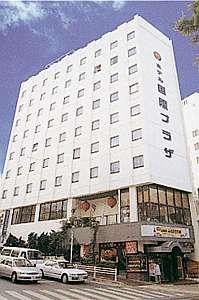 写真:ホテル国際プラザ