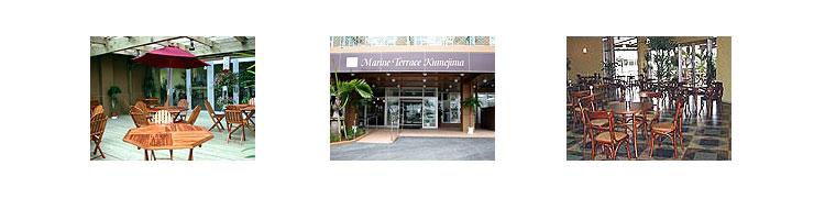 写真:ホテルマリンテラス久米島