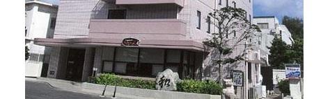 写真:宮古第一ホテル