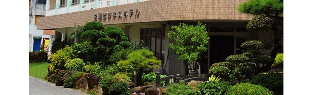 写真:名護ビジネスホテル