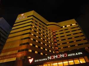 写真:沖縄ナハナ・ホテル&スパの外観