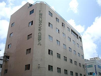 写真:沖縄オリエンタルホテル