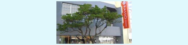 写真:ホテルクレシア沖縄