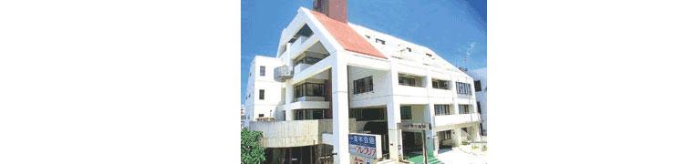 写真:沖縄県青年会館