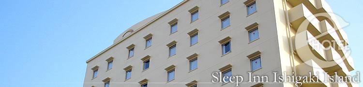 写真:ベッセルホテル石垣島