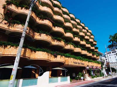 写真:ホテルサンパレス球陽