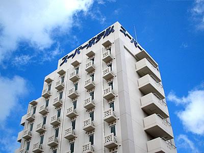 写真:スーパーホテル那覇・新都心