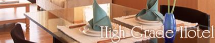 高級ホテルの宿泊予約